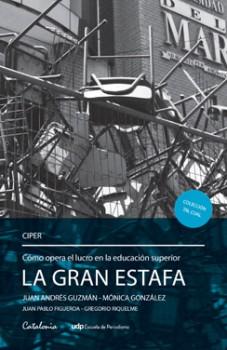 granestafa-227x350